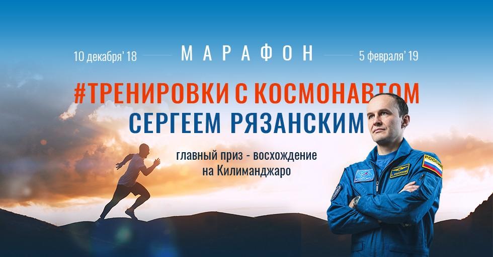 (c) Trenirovkiskosmonavtom.ru